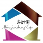 Home Furnishing Expo Shenzhen